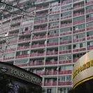 Sidihome Service Apartment Movie Grand