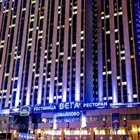 Vega Hotel & Convention Center