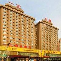 Yizheng Holiday Hotel