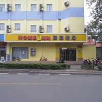 Jining Home Inn Ji'ning Taibailou Middle Road