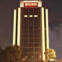 Lotus Hotel Hangzhou