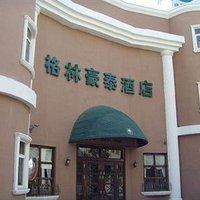 GreenTree Inn Beiyuan Yinzuo
