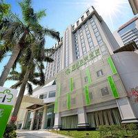 Park City Hotel - Xiamen