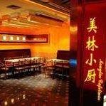 Motel 168 Yantai Haihang