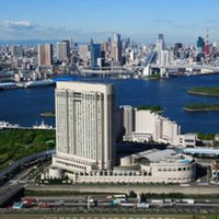 Grand Nikko Tokyo Daiba