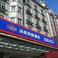 Aojie Boutique Hotel