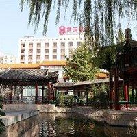 Purple Jade Hotel Beijing