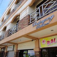Balayong Pension