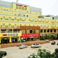 Home Inn Linyi Mengshan Avenue International Convention and Exhibition Center