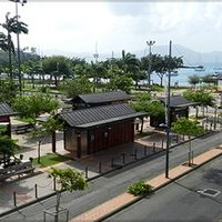 Apart-Hotel Fort Savane