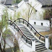 Banyan Tree Hangzhou
