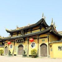 Sheraton Wenzhou