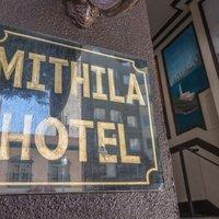 Mithila