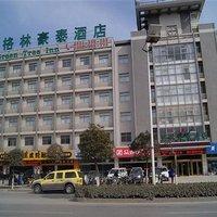 GreenTree Inn Yancheng Bus Station Business Hotel
