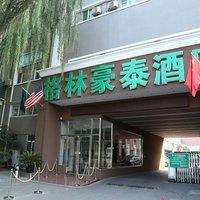 GreenTree Inn Beijing Guangmingqiao Express Apartment Hotel