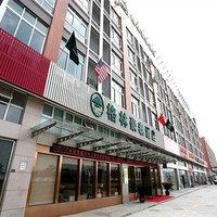 GreenTree Inn Zhejiang Jiaxing Zhongan Business Hotel