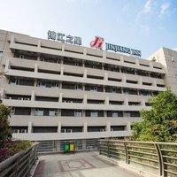 Jinjiang Inn Quanzhou Wenling Road N
