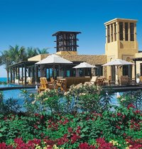 The Palace at One And Only Royal Mirage