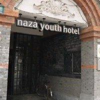 Naza Place Hotel - Shanghai
