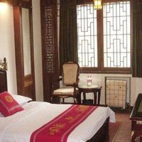 Jinyin Hotel Foshan