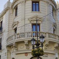 NH Collection Granada Victoria
