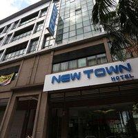 New Town Hotel USJ Sentral