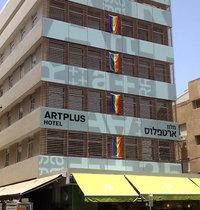 Artplus Hotel Tel Aviv - an Atlas Boutique Hotel