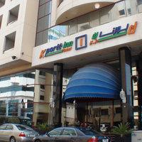 Sun & Sands Downtown Hotel