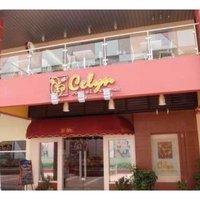Celyn City Mall