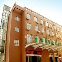 GreenTree Inn Anhui Bengbu Wuhe Party School Express Hotel