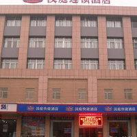 Hanting Express Jining Taibai Building