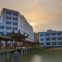 Xiang Ming Hotel