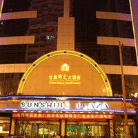 Grand Soluxe Hotel Gansu